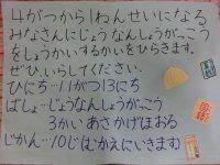 20151126145314.JPG